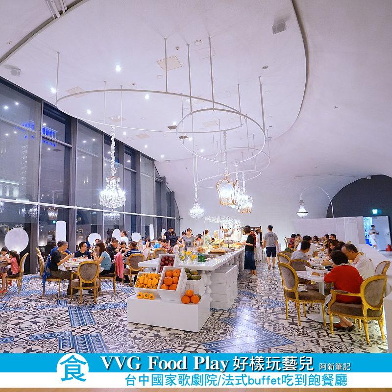 VVG Food Play-61