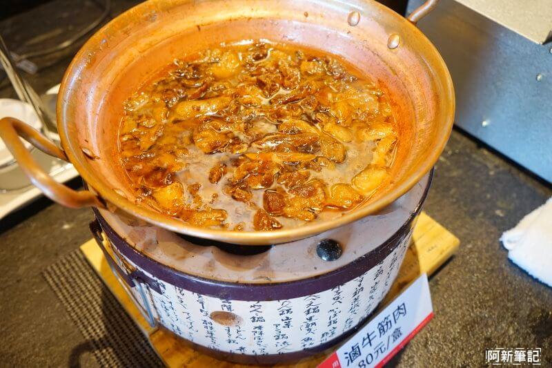 鮨樂海鮮市場-24