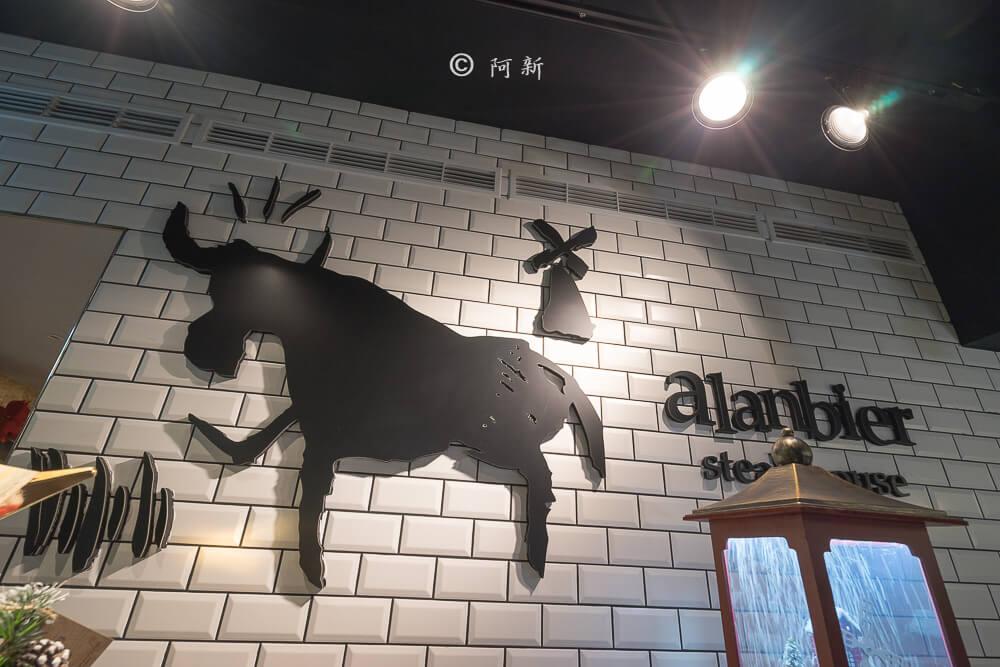 台中阿蘭貝爾牛排廚房-11