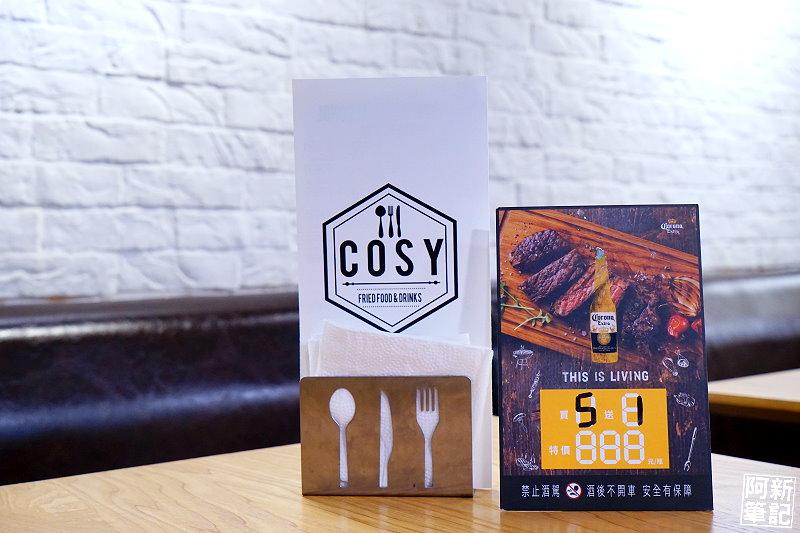 Cosy鹹酥雞酒館-08