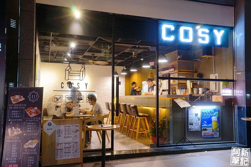 Cosy鹹酥雞酒館-03