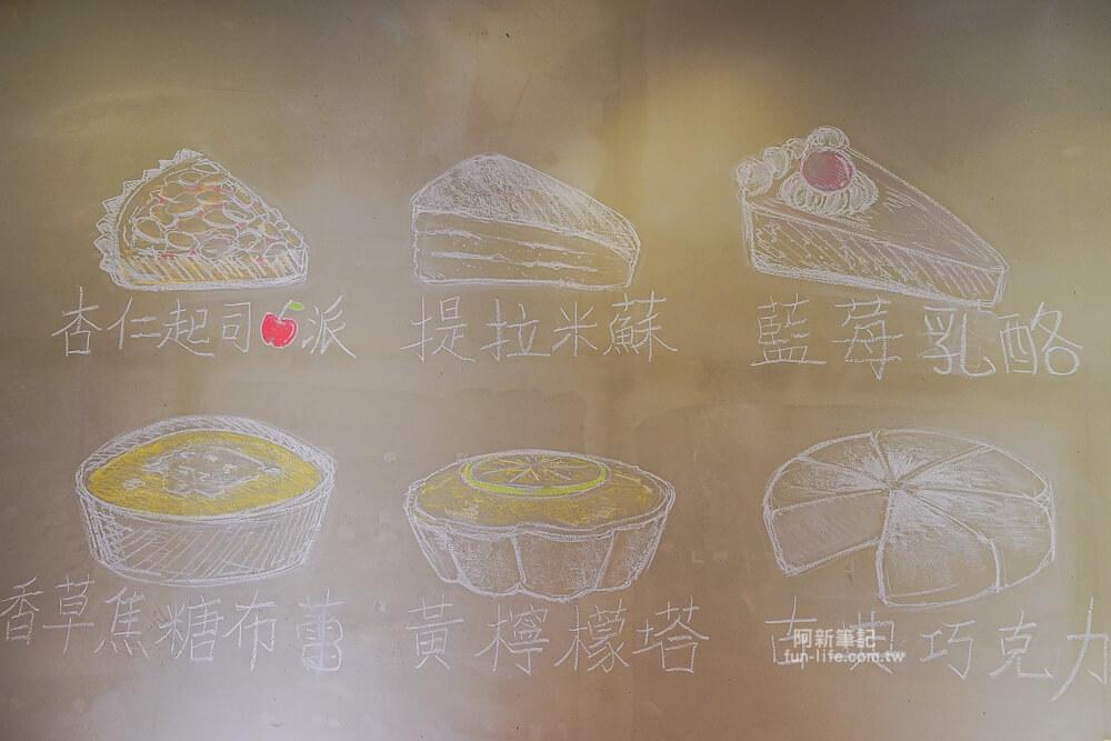 本心三明治甜點-18