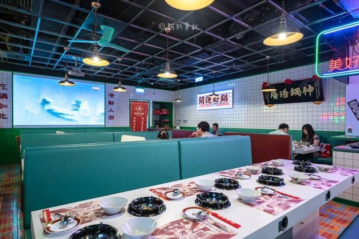 DSC01957 - 熱血採訪│港動吃鍋進軍老虎城,舊式復古香港味飄台中,第一次在茶餐廳吃鍋物,這裡太好拍