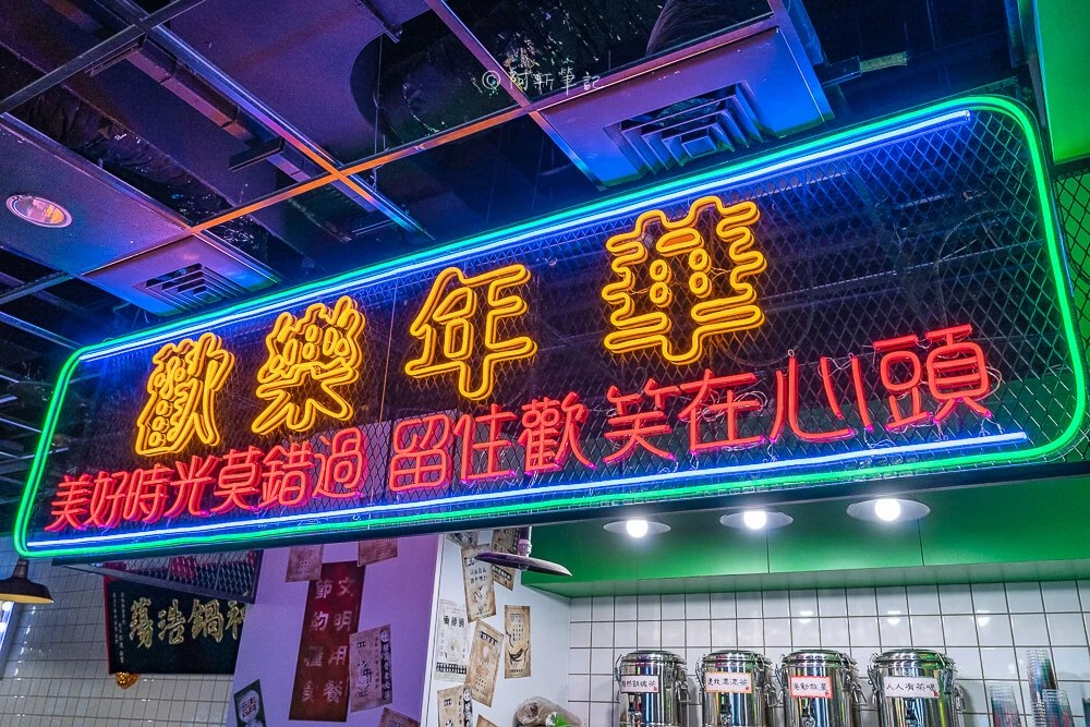 港動吃鍋,台中港動吃鍋,台中火鍋推薦,台中鍋物推薦