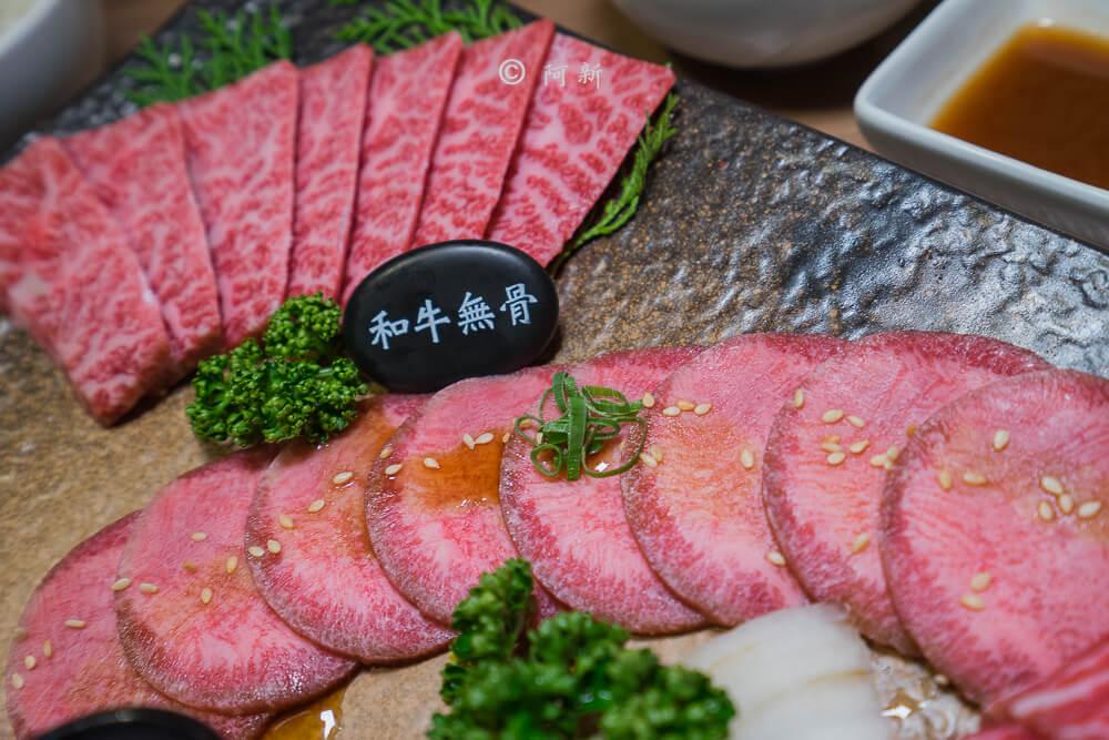 台中雲火日式燒肉-21