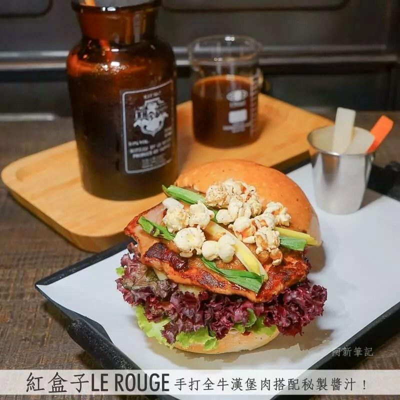 紅盒子美式漢堡-01