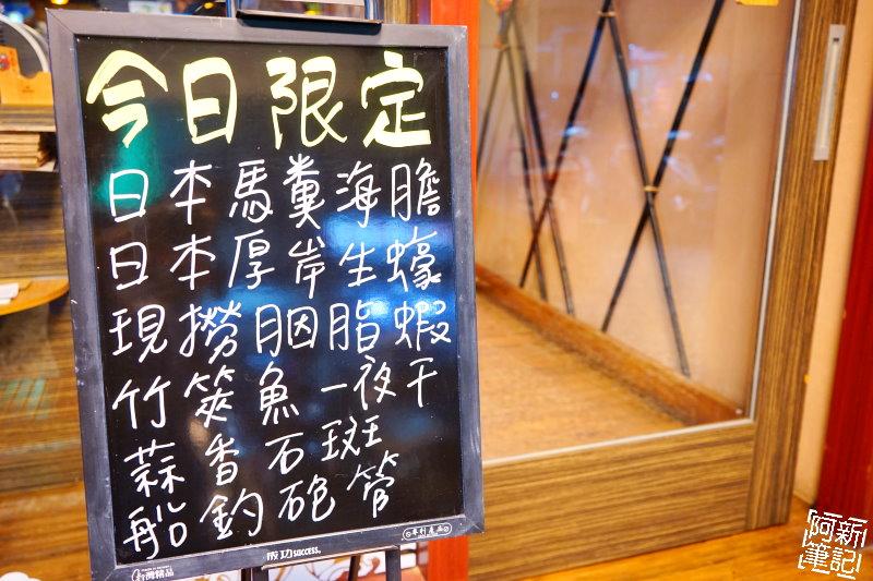 鮨匠手作壽司-04