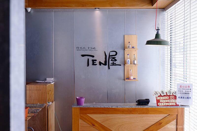 Ten屋-4