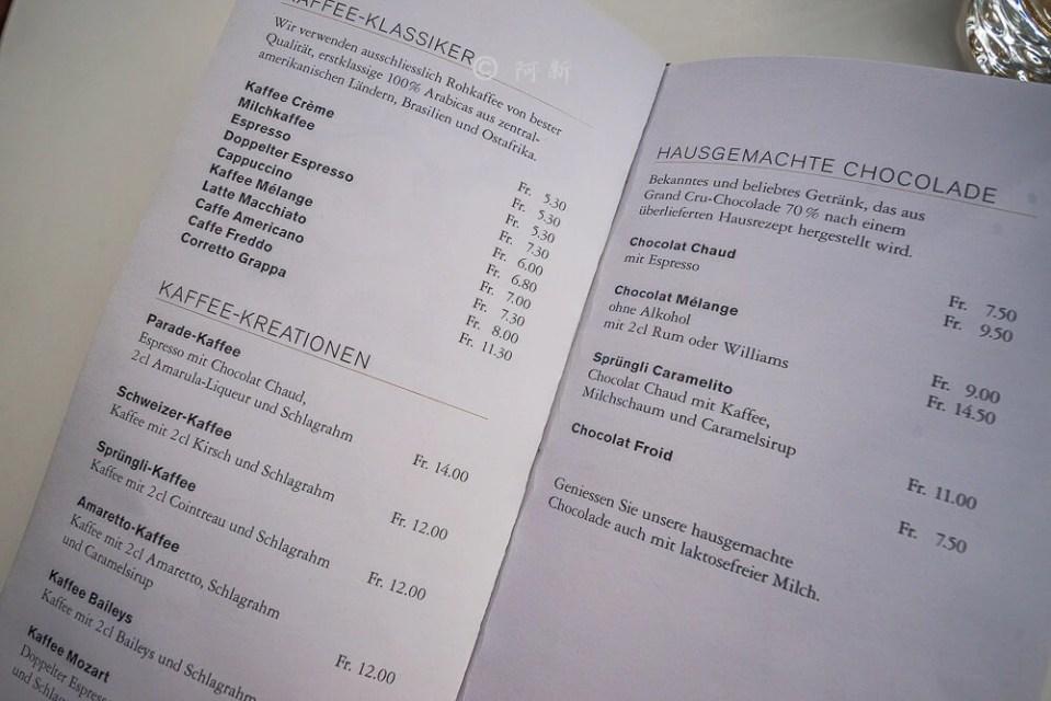 瑞士巧克力confiserie sprungli,瑞士巧克力sprungli,瑞士sprungli,Confiserie Sprungli AG,Confiserie Sprungli,sprngli巧克力,瑞士巧克力,瑞士百年名店-19
