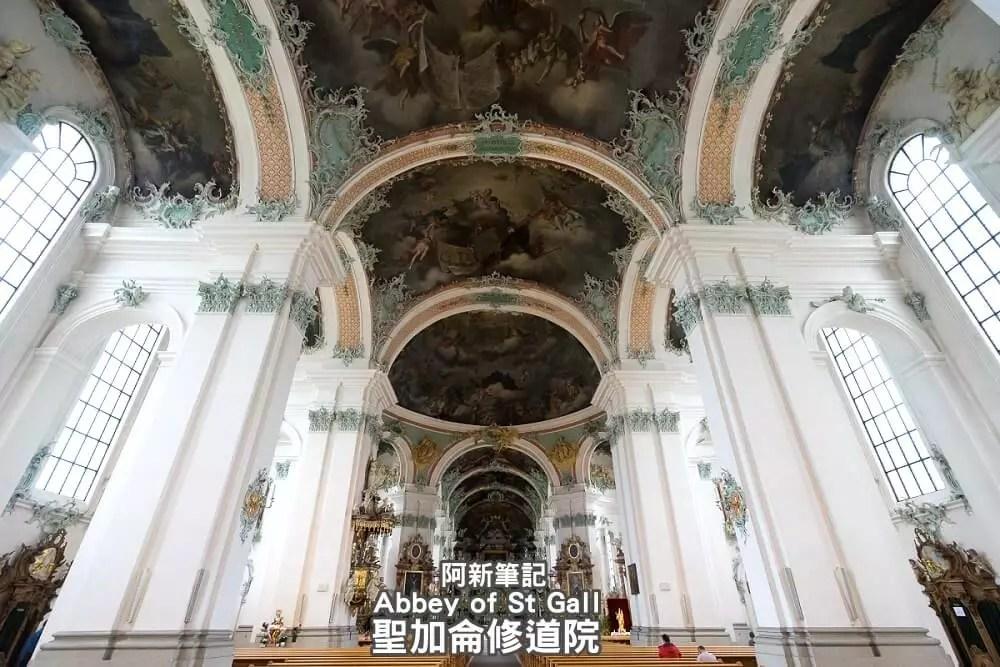 世界文化遺產,瑞士教堂,聖加侖修道院,聖加侖旅遊,聖加侖景點,阿新筆記 @走!旅行去
