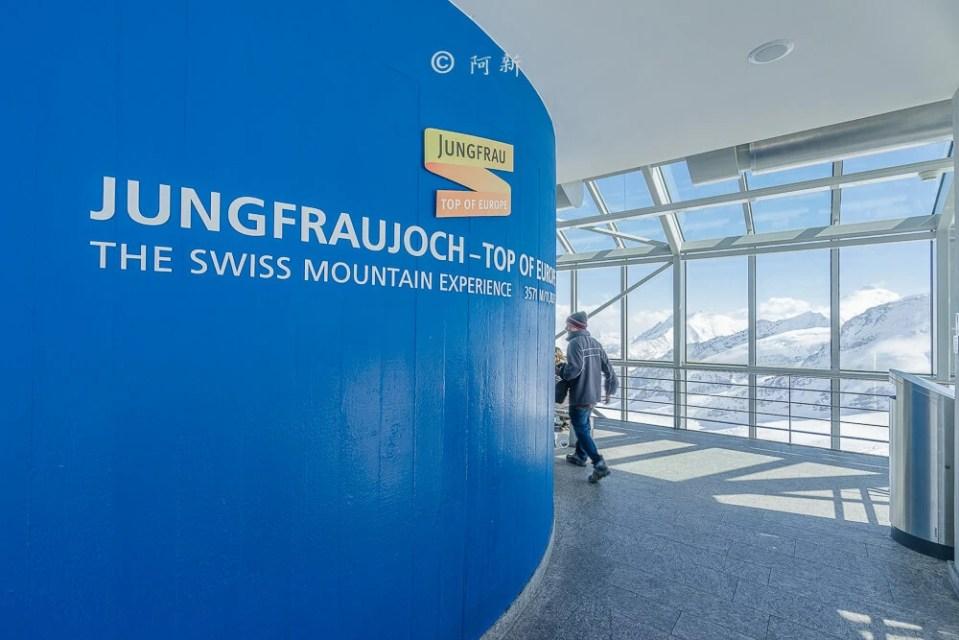 歐洲屋脊,少女峰,Jungfrau,歐洲之巔-125