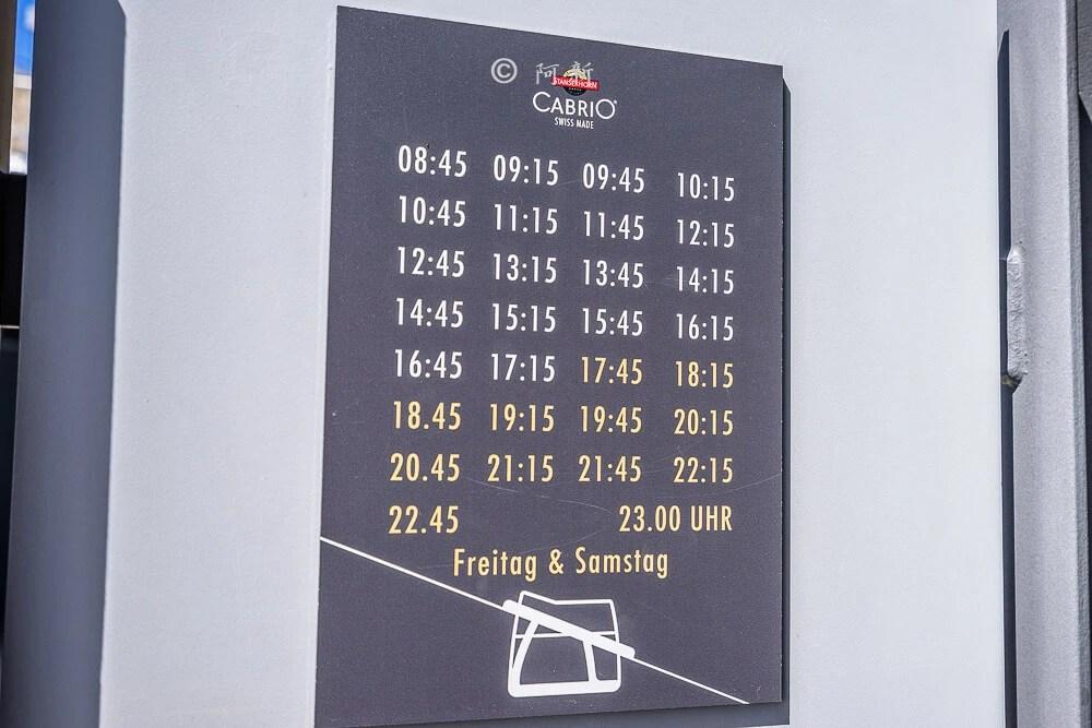 瑞士石丹峰stanserhorn,瑞士石丹峰,stanserhorn,石丹峰,瑞士stanserhorn,瑞士旅遊-78