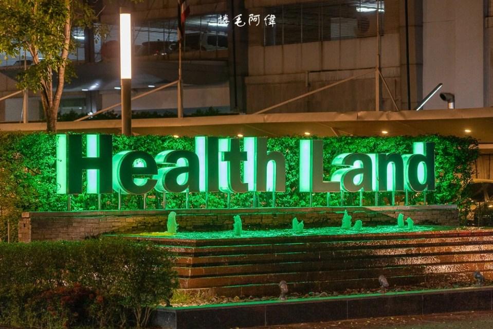 Health Land,Health Land SPA,ASOK按摩,曼谷旅遊,曼谷自由行,曼谷必去,曼谷按摩,泰國按摩