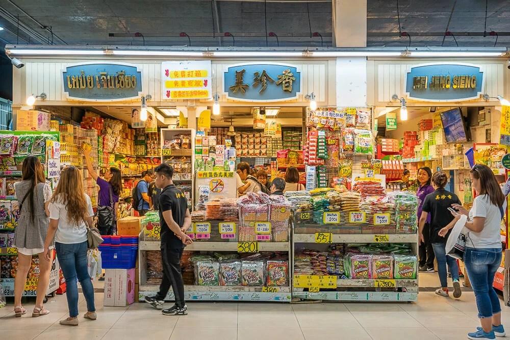 美珍香 |曼谷必逛河濱碼頭夜市,有吃有玩有浪漫,泰國伴手禮價位超甜,行李箱不爆也不行~