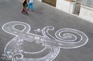 [街頭塗鴉]粉筆彩繪圖文裝置藝術
