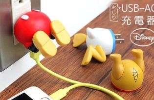 [3C產品設計]卡通USB充電裝飾插座套