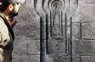 [視覺傳達]石牆作畫裝置藝術