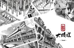 [圖文插畫]台灣插畫家陳于峰《Taiwan旅行地圖》