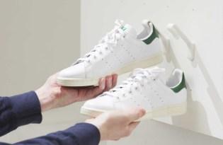 [產品設計]Stækler壁掛鞋勾
