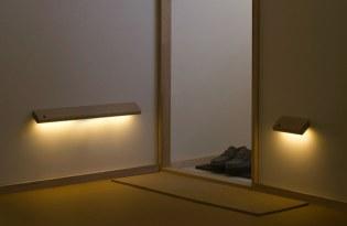 [燈飾設計]Ellum日式和風室內感應燈