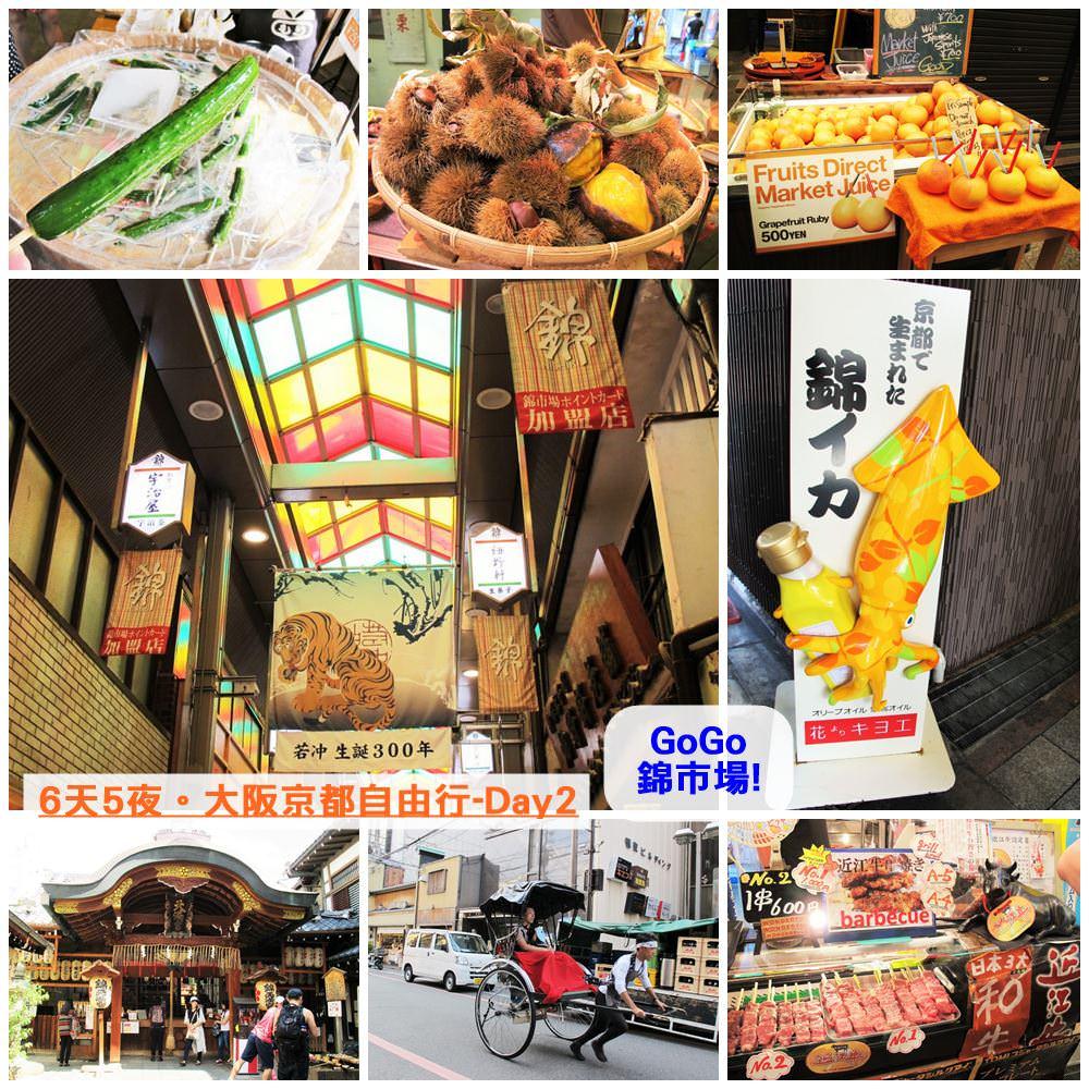 (日本旅遊/京都) 錦市場:京都必去市場,吃喝玩樂樣樣有。 加場收錄:錦天滿宮 