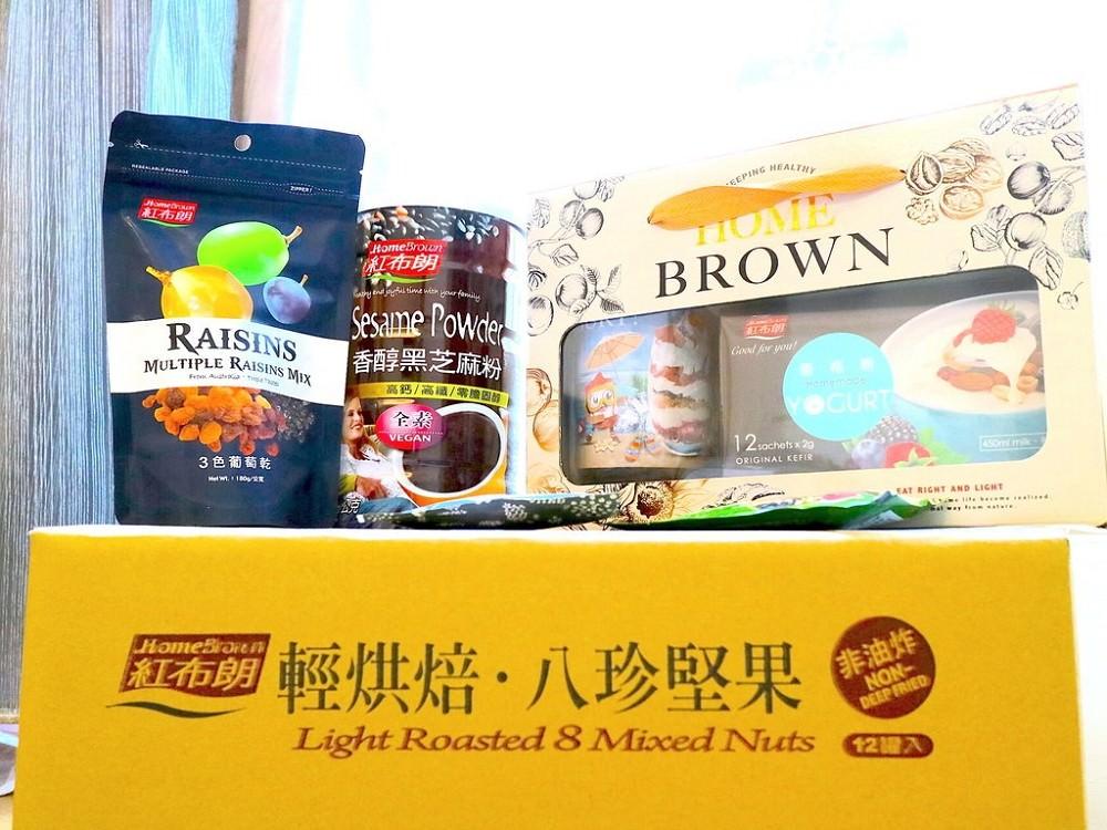 生活好物分享 食譜 『紅布朗 優格粉』:讓你在家就能自己輕鬆作優格,健康又有趣! 同場加映:黑芝麻香蕉牛奶+3色葡萄乾+美美的水果優格冰棒!