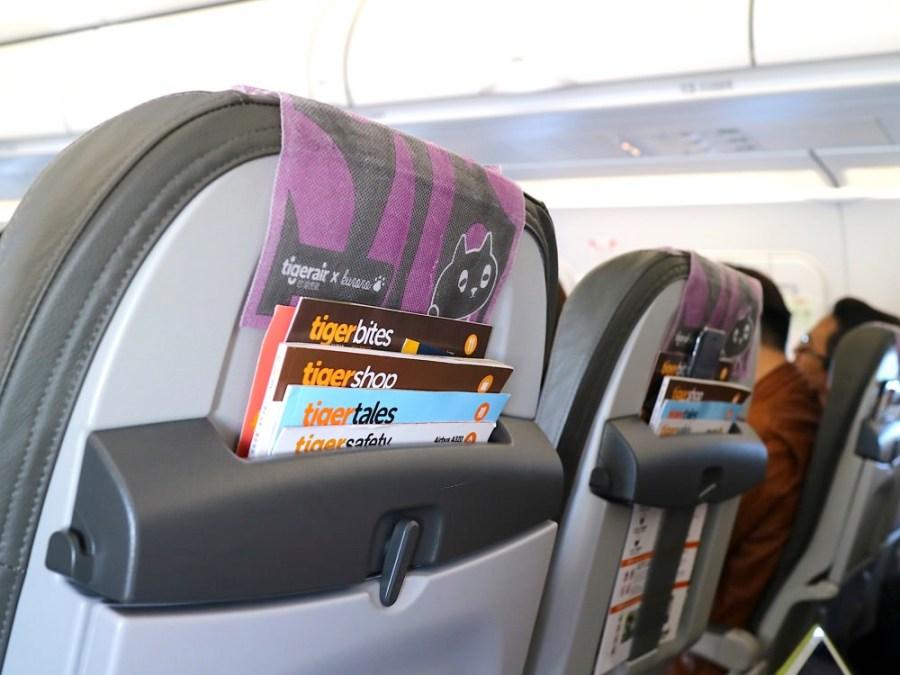 台灣虎航tigerair初體驗:初次搭乘經驗分享|高雄飛沖繩來回,搶購優惠票價每人不到5100元|台灣平價航空