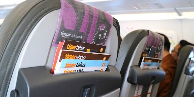 台灣虎航tigerair初體驗:初次搭乘經驗分享 高雄飛沖繩來回,搶購優惠票價每人不到5100元 台灣平價航空