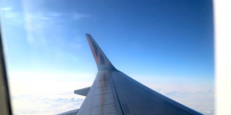 台灣虎航tigerair購票經驗分享:高雄飛沖繩來回,搶購優惠票價每人不到5100元 台灣平價航空