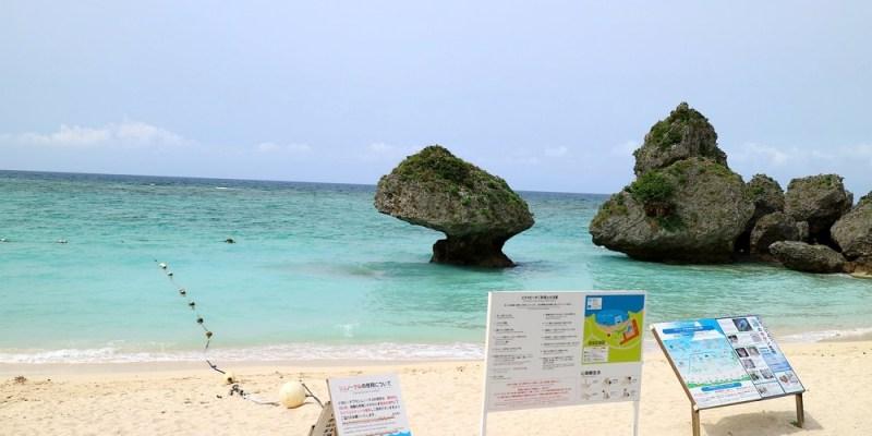 【日本沖繩旅遊】沖繩五天四夜自由行自駕行程規劃攻略,沖繩必吃必玩都在這|DTS大榮租車wifi/虎航(高雄飛沖繩)