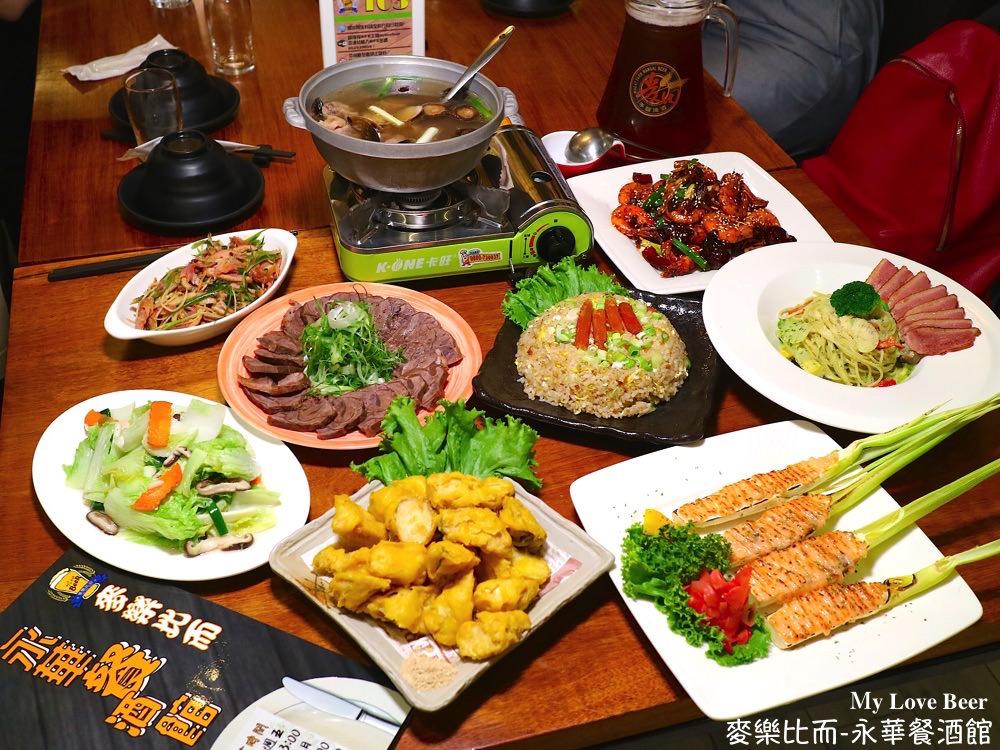 麥樂比而-永華餐酒館:台南安平區消夜聚餐好選擇|專屬KTV包廂x精緻中西式合菜,提供美好放鬆食光