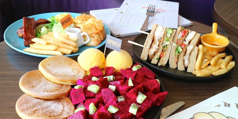 在台南老屋享用清爽美味的早午餐, 現在套餐加購新套餐享優惠折扣|磚塊早午餐,新菜單上市!