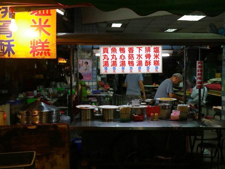 新營林記塩米糕排骨酥:台南新營菜市場口的美味銅板價米糕,夜間限定! 新營必吃美食