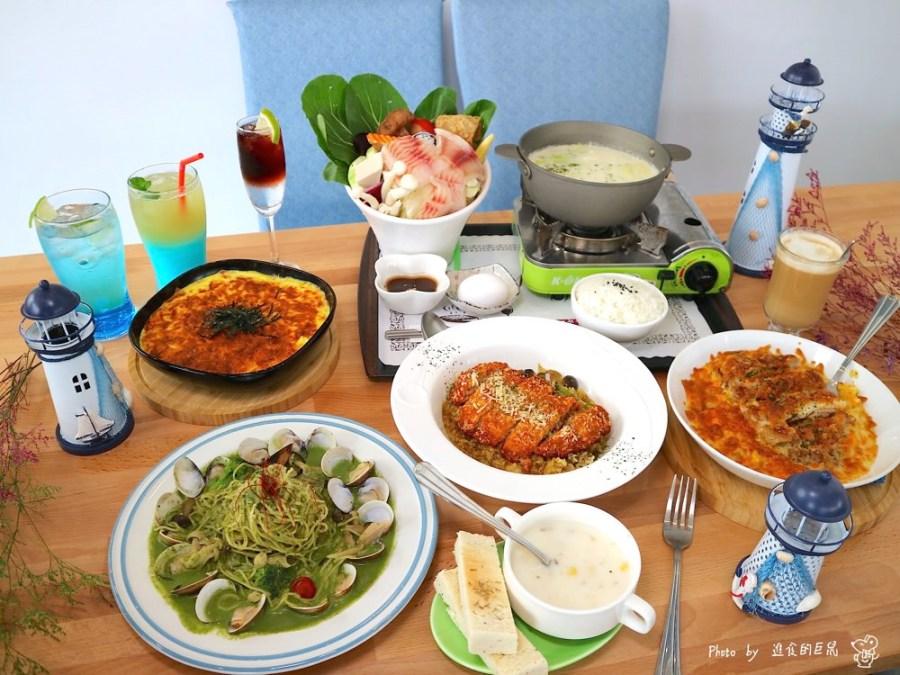 努逗風味館新營店:台南新營區美味平價親子餐廳,義大利麵.燉飯.火鍋通通有,華麗漸層氣泡飲好拍又好喝|熊貓外送