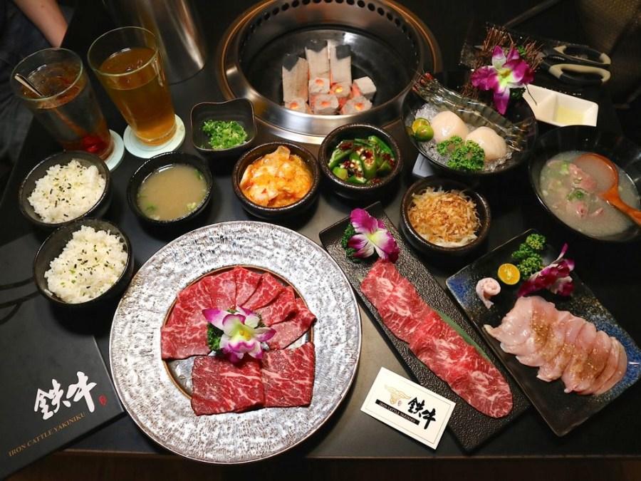 鉄牛燒肉:台南頂級和牛燒肉店/營業至凌晨四點的台南宵夜燒肉店 日本A5和牛.澳洲和牛.冠軍和牛 已歇業