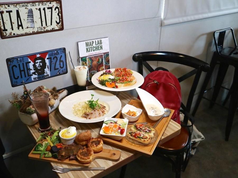 旅圖MAP LAB Kitchen無國界早午餐:健康低脂創意早午餐沙拉、義大利麵,無國界異國風料理讓你吃的健康又開心|台南早午餐店家推薦