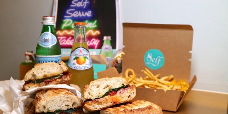 Self Serve:正統帕尼尼Panini三明治專賣店,讓你品嚐正統義式的好味道|台南中西區特色店家.ubereats外送