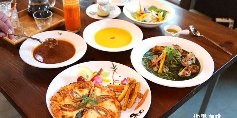 地果咖啡 DeeGoo Cafe:台南仁德質感咖啡餐廳,可以喝咖啡、用餐、甜點|米其林二星餐廳廚師駐點