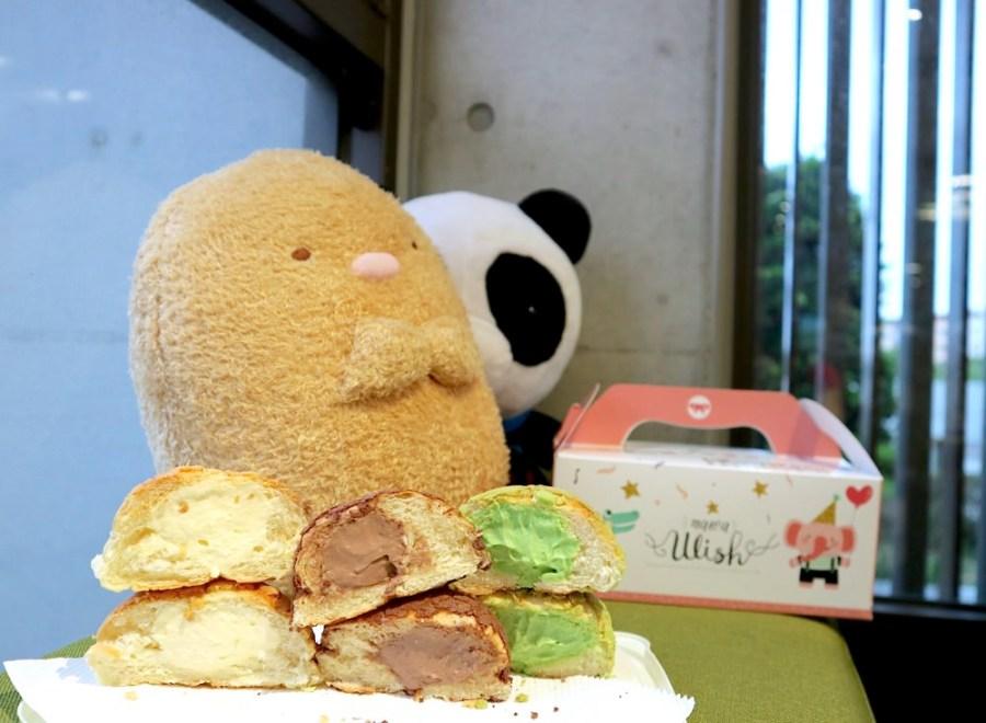 咿吉麵包坊:彩色的菠蘿泡芙,你吃過嗎?/台南必吃甜點-香緹奶菠,沒預定就買不到的爆餡菠蘿泡芙|抹茶、巧克力、原味,今天你想吃哪種口味?