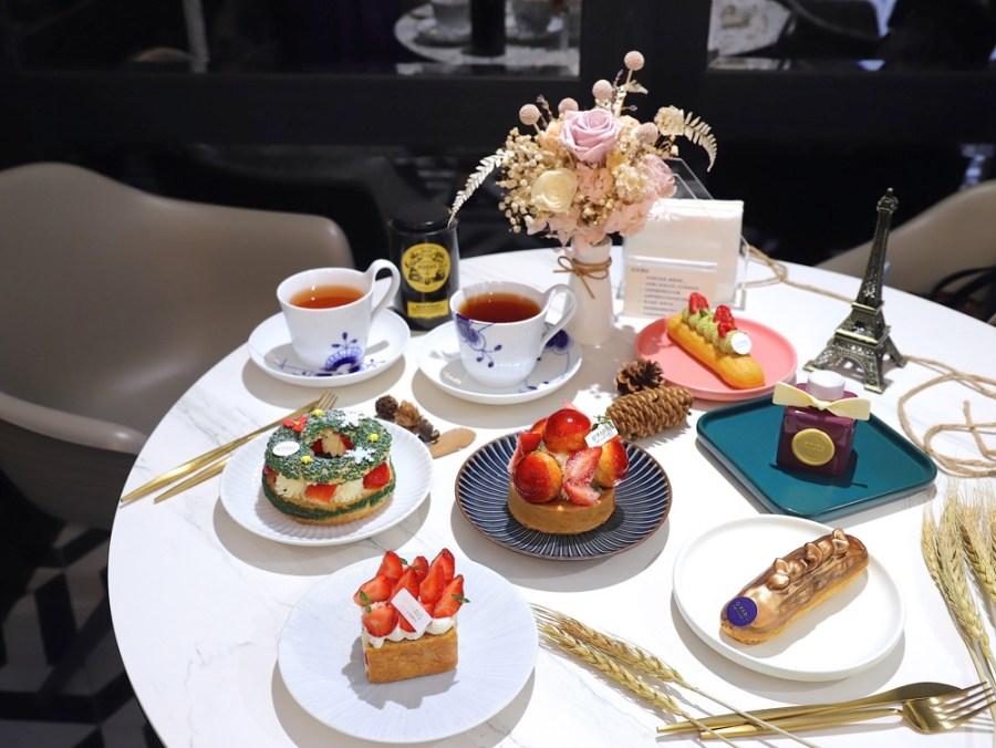 O'paris Pâtisserie 歐巴黎法式甜點:台南必吃。隱密法式藍帶甜點!成功大學宿舍社區內的藍帶主廚甜點,每日甜點不定期更換,聖誕節限定草莓系列甜點新上市|台南甜點午茶店推薦