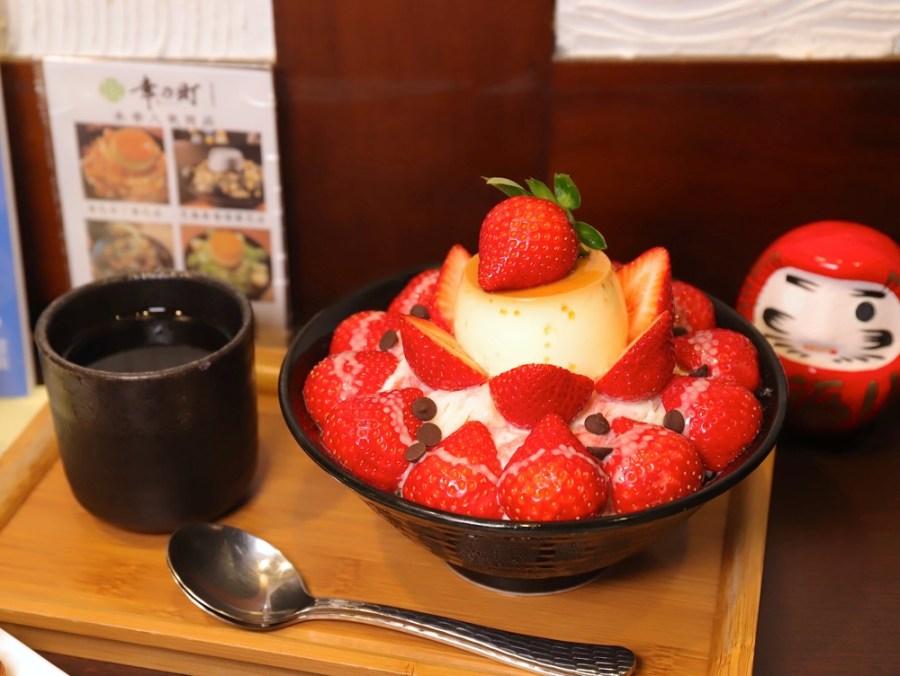 幸の町雪花冰專門店|冬季限定草莓季開跑啦!巨鼠一次把草莓商品點好點滿全開箱|台南海安路美食.甜點冰品.午茶推薦