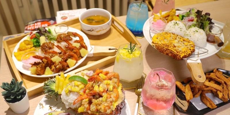 丸飯食事處:在台南也能吃到沖繩蝦蝦飯啦!!! 不用花機票錢飛沖繩,來台南就能吃的到~ 還有炸豬排.唐揚雞.韓式烤肉料理.讓你一次品嘗多國美味組合/新菜上市-海綿寶寶的大鳳梨