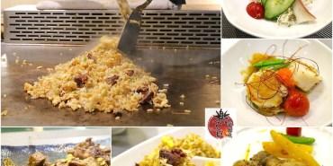 (台南。中西區美食)平價消費,高貴享受的鐵板燒料理。無論是單點/商業午餐/超值套餐/雙人套餐,都能滿足你的鐵板魂@楽しい鐵板燒|白飯.湯品.飲品,無限供應|
