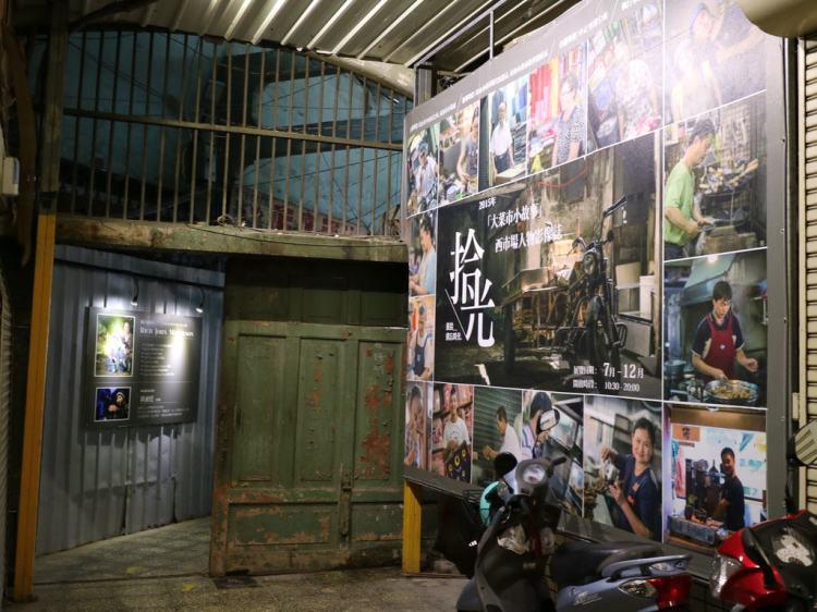(台南。旅遊)台南大菜市:西市場內 有14尊鋼鐵人展出ing