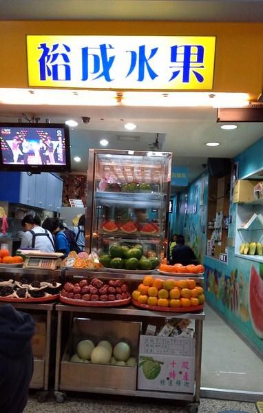 超美味的新鮮草莓冰 就在{裕成水果店} !