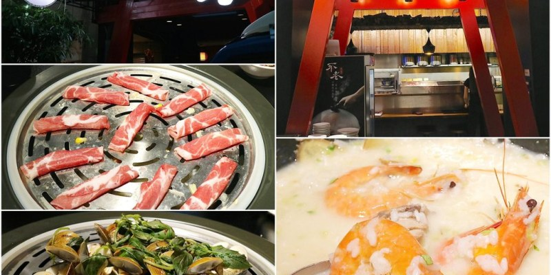 """(台南。東區美食)餐桌就是廚房,獨特高溫蒸氣技術,讓你品嚐""""蒸""""新鮮的漁獲水產和海鮮,享受原始的鮮甜好滋味@不老蒸氣養生鍋 蔬菜.黃金流沙包都能蒸! """
