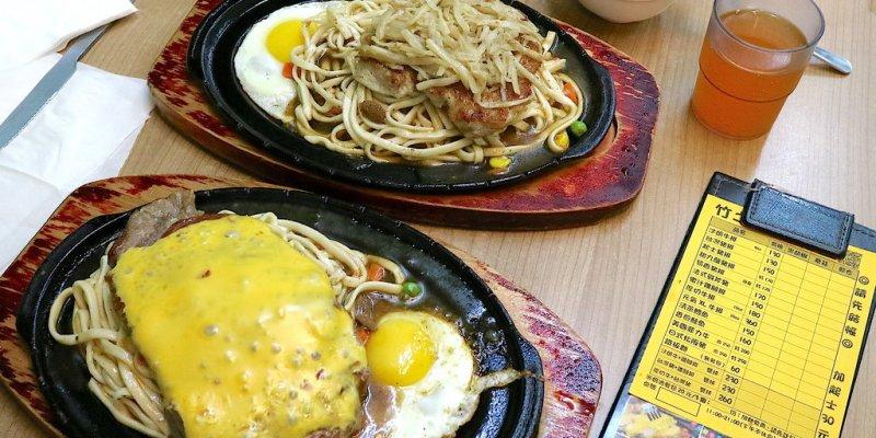 (台南。東區美食)竹之青-牛排部屋:勝利路上的平價牛排館,130元就能吃到沙朗牛排,濃湯飲料無限暢飲|近台南一中,成功大學|