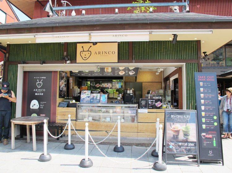 (日本旅遊/京都)嵐山車站必吃-甜點咖啡店:ARINCO 嵐電,嵐山駅,自由行