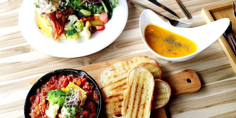 (台南。北區美食)旅圖 MAP LAB Kitchen 無國界早午餐:健康低脂創意早午餐沙拉/在貨櫃屋裡品嚐異國風味早午餐,健康低脂新享受,讓你身體無負擔!|早午餐,甜點,下午茶,義大利麵|近花園夜市|