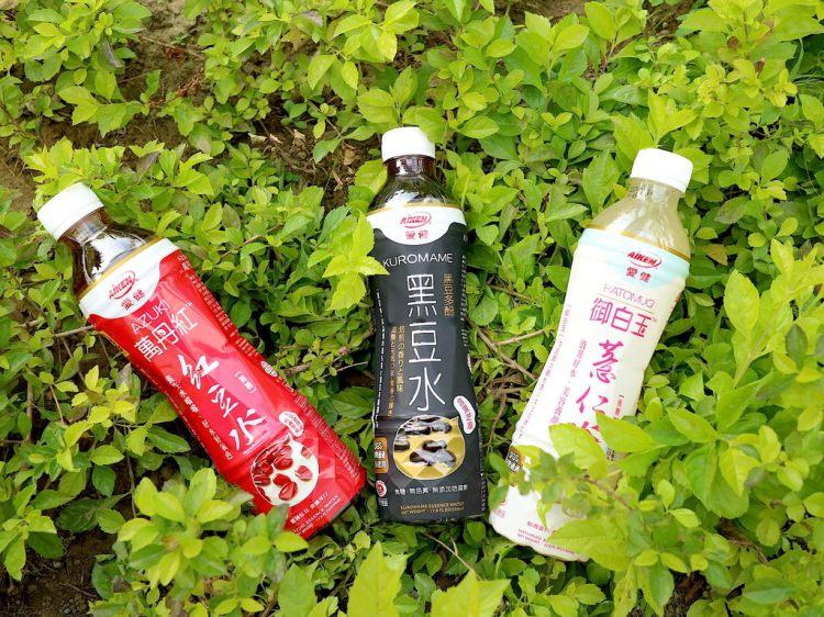 (全台通路。健康飲品) 愛健薏仁水。黑豆水。紅豆水:健康飲品新感受,無糖配方輕享受。清爽飲品搭配,解油膩的養生美容好幫手! 東方健康飲品新潮流 